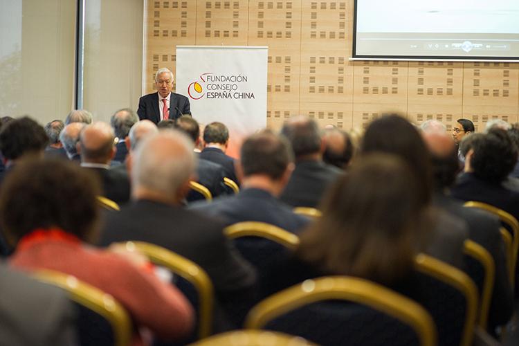 Imagen del acto de entrega del Premio FCEC