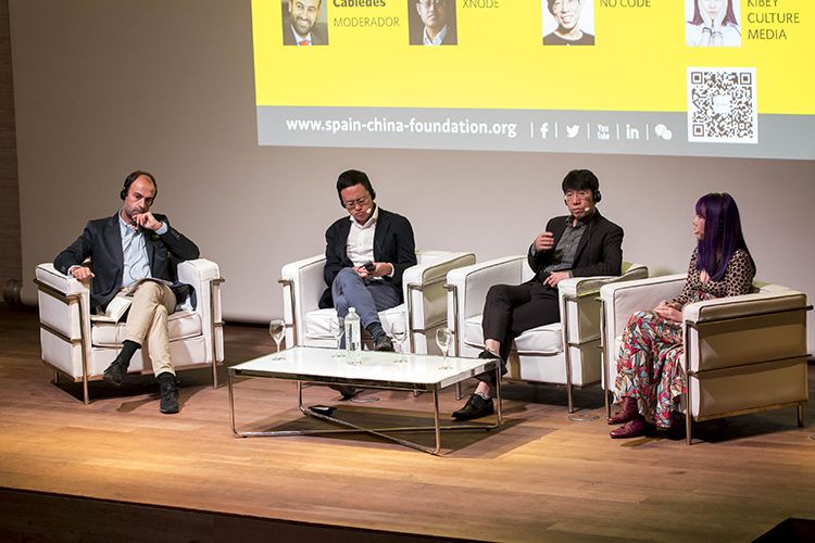 """Seminario """"Startups: Diálogos España-China para un fenómeno global""""."""