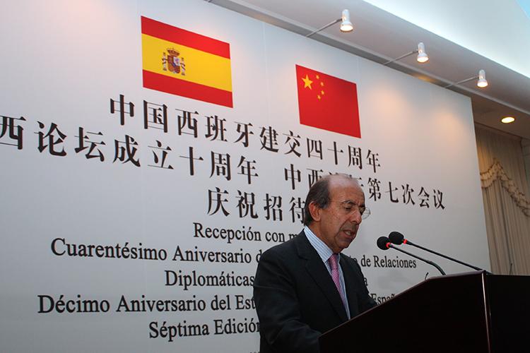 Gonzalo de Benito, secretario de Estado de Asuntos Exteriores y presidente ejecutivo del Foro por parte española, durante la recepción con motivo del 40 Aniversario de Relaciones Diplomáticas entre España y la RP China.