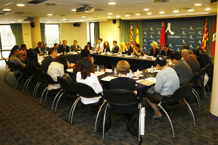 Vista general de la sesión 'Internacionalización de la educación superior. Perspectivas desde China y Cataluña'