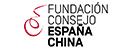 Fundación Consejo España China