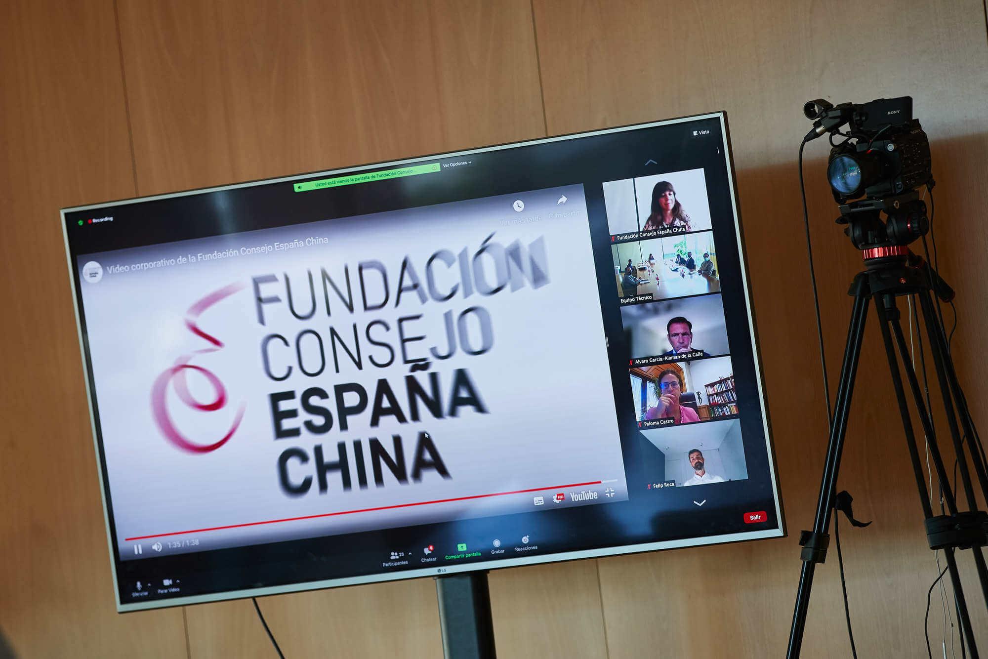20210628_PATRONATO_CONSEJO_ESPANA_CHINA_056